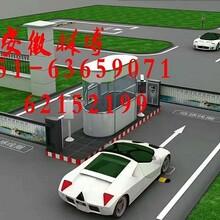 凤台蓝牙停车场系统/定远小区停车场系统/含山智能停车场系统