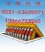 赤山监狱路障机/永州监狱路障机/湖南自动升降路障/湖南翻板式路障机