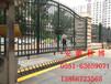 山西忻州监狱防恐破胎器/忻州减速带式扎胎器/沂州全自动升降破胎器