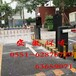 淮北智能停車場系統/淮北小區出入口停車場收費系統