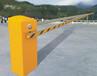 合肥蓝牙停车场系统/合肥停车场道闸系统厂家