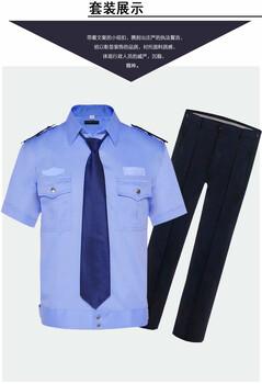 水政监察标志服