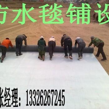 山东领翔新材料有限公司主营土工膜防水毯防草布