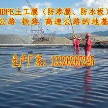 山东防渗膜厂东森游戏主管-HDPE防渗膜一平米多少钱?图片