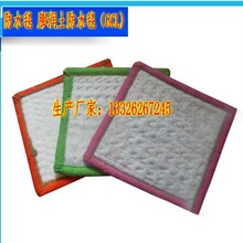 安阳覆膜防水毯多少钱?钠基膨润土防水毯东森游戏主管里卖?图片