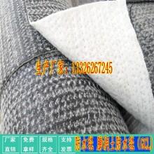 濮阳天然纳基防水毯德东森游戏主管卖防水毯批发价格图片