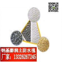 河南郑东森游戏主管覆膜膨润土防水毯价格天然纳基膨润土防水毯图片