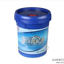 潍柴发动机齿轮油GL-5(85W-90)-1