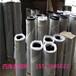 广西桂林金刚纱批发市场&不锈钢窗纱生产厂家&价格