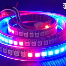 恒源彩光LED灯带5v144灯内置ic6812单点单控广告亮化装饰流水追逐图片