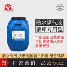 卫生间防水胶一桶能用多少个平方_蚌埠玉龙防水隔气胶图片