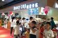 杭州西湖区奶茶加盟哪个品牌比较好
