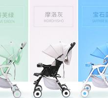 婴儿推车,童车,轻便推车,婴儿车图片