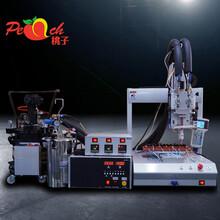深圳点胶机生产厂家供应三轴蠕动式AB胶点胶机全自动图片
