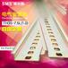 电气安装轨TH35-7.51.0厚国标卡轨C45国际U型导轨