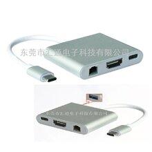 TYPEC转HDMI+USB3.0+RJ45千兆网卡+PD充电HUB转接线