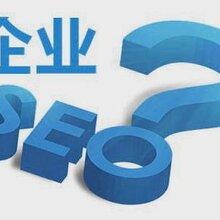 广州网站建设做一个网站需要多少钱?