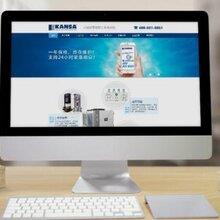 南宁建网站公司哪家强?首选南宁致峰网站建设。