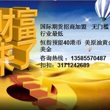 杭州美原油期货开户手续费最低?期货开户注意的风险?