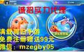 香港星力正版九代免费万大平台