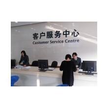 歡迎訪問蘇州松下燃氣灶網站各點售后服務咨詢電話圖片