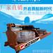 江苏水阻划船器同#欢乐颂#同款#新品促销#水阻划船器#健身房划船机WJ