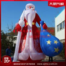 6m高圣诞老人