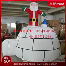 3m高2.1m宽爬烟囱圣诞老人