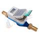 厂家直销DN15/DN20IC卡智能水表无线远传水表