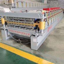 高空地面兩用壓瓦機A云南840高空壓瓦機-前進壓瓦機械設備廠圖片