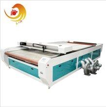 摄像红光自动定位商标切割机红太阳激光切割机质量好价格低