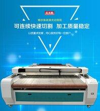 供应大幅面布料婚纱切割机全自动激光切割双头高效率