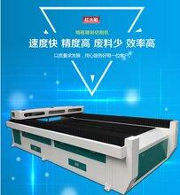 供应箱包皮包皮革激光切割机皮具厂专业皮具激光切割机下,精品