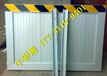 国标挡鼠板规格双翻挡鼠板可定制挡鼠板厂家直销