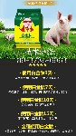 育肥猪怎么喂长得快养猪日长4斤添加剂配方养猪一天长4斤秘方
