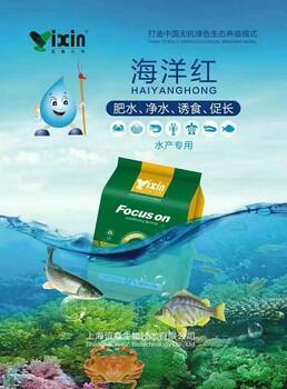 em菌对鱼塘水质改善