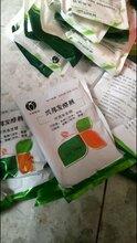 豆腐渣发酵剂酒糟发酵秸秆发酵剂价格厂家直销包邮图片