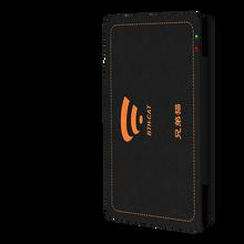 深圳兄弟猫网络科技有限公司车载式WiFi设备兄弟猫C1系列