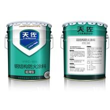 北京天佐薄型防火涂料,超薄型水性防火涂料