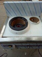 醇基燃料免预热家用灶玻璃板面操作方便燃烧效果好燃油炉具图片