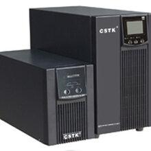 美国山特3C3-40KS/32千瓦UPS电源/3年质保、现货供应