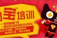 深圳龙岗淘宝开店零基础包会淘宝开店基础