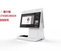 微信访客系统访客自助预约扫码过闸机访客现场签到预约访问