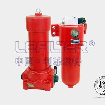 ZU-E10010BDP高壓管路過濾器