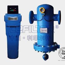 厂家直销优质气水分离器图片