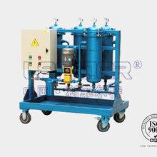 高效油中除水ZLYC-100真空滤油机图片