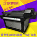 酒瓶酒盒打印機9060UV圓柱平板一體打印機保溫杯手機殼打印機