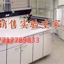 实验室用品商城-您的实验室用品采购基地