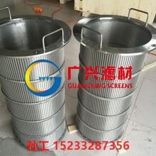 钢铁行业废水处理全自动自清洗过滤器专业配套使用筛网滤筒图片