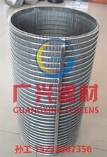 固液分離設備配套篩網衡水生產廠家直徑260mm圖片